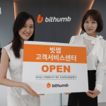 1514676604_south-koreans-can-not-sell-ripple-below-a-certain-price-on-bithumb-only-buy