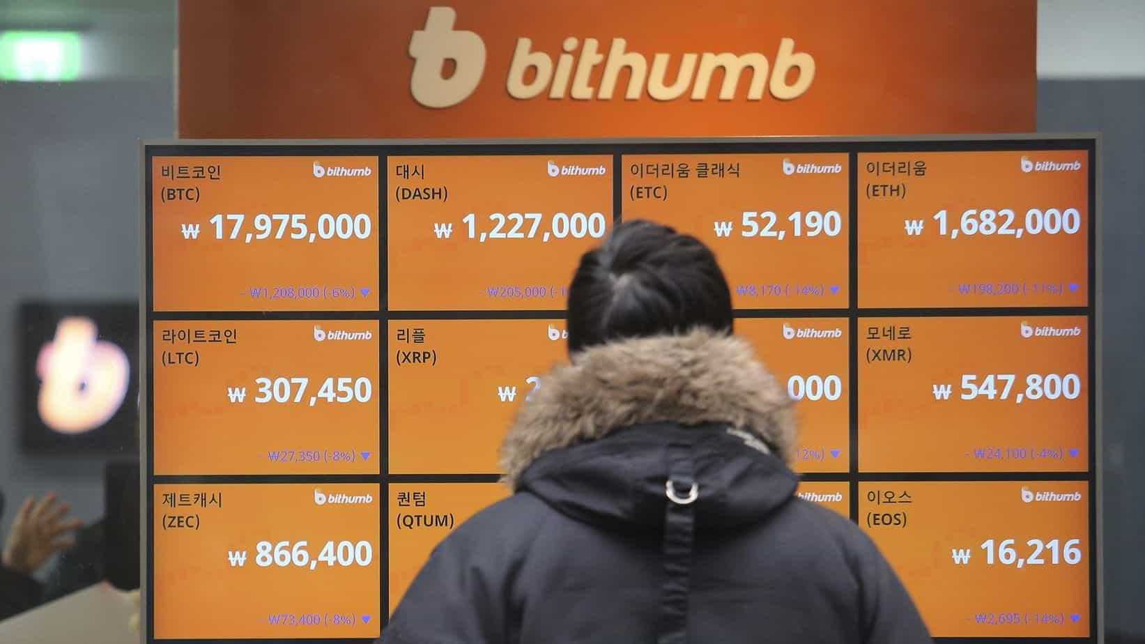 Bithumb store